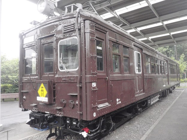 -40 series, Mc 40 054, [ Heritage ] @ Ome Railway Park