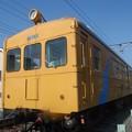Photos: Izuhakone Railway, Kode 165 close up