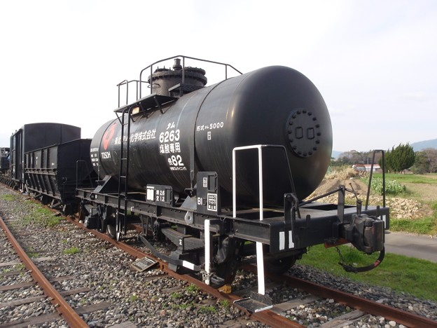 Chemical tanker / Tamu 5000 (#6283)
