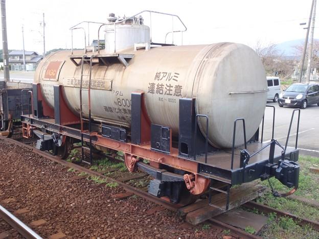 Chemical tanker / Tamu 8000 (2)