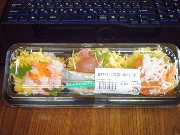 三種のちらし寿司