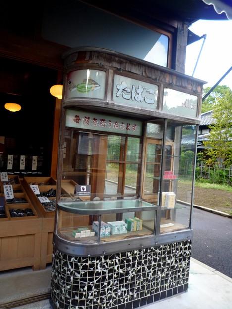 江戸東京たてもの園103