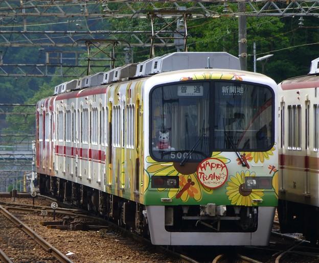 神戸電鉄 5000系ハッピートレイン