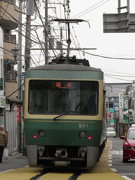 PC170234