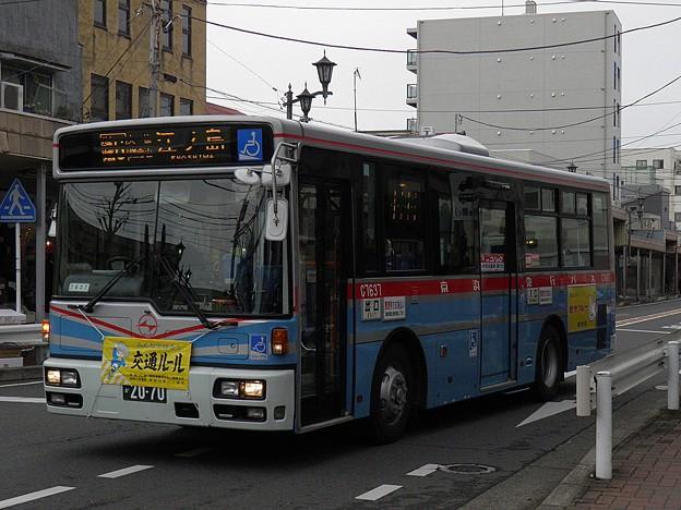 PC170236