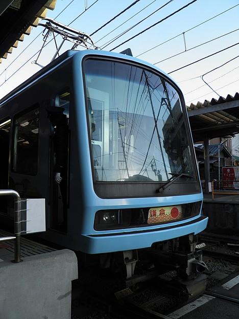 P1020041