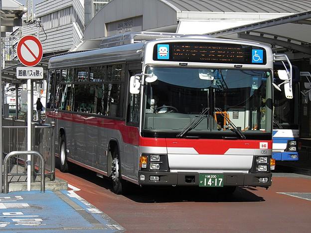 P1220209