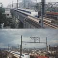 Photos: 京都駅を発車した0系新幹線