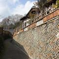 Photos: 窯垣の小径