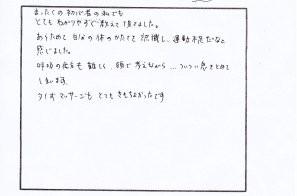 2012.08.04 M.Y様