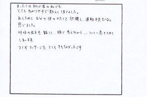 Photos: 2012.08.04 M.Y様