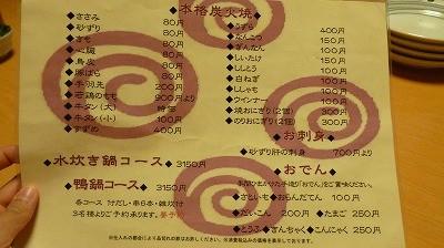 P1010643