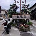 Photos: ここは岳温泉です。