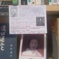 Photos: 6月16日西荻ブックマーク...