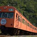 Photos: 秩父鉄道 ありがとう1001系 インカーブ 後追い
