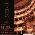 Photos: 魅惑の宵 テノールの饗宴 倉石真 くらいしまこと 声楽家 オペラ歌手 テノール