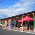 Photos: 道の駅笠岡ベイファーム