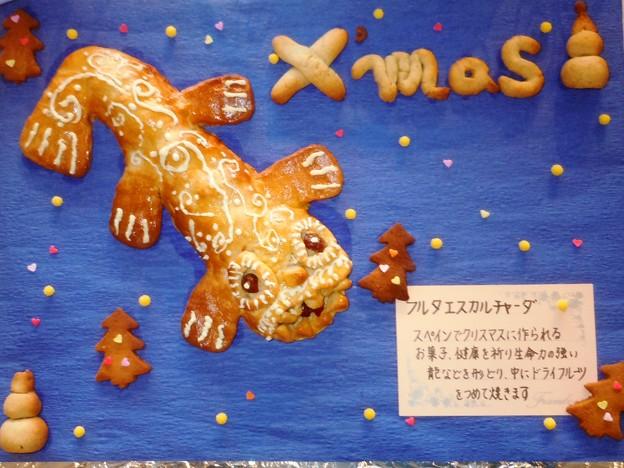 フルタ エスカルチャーダ:スペインでクリスマスに作られるお菓子‥‥♪