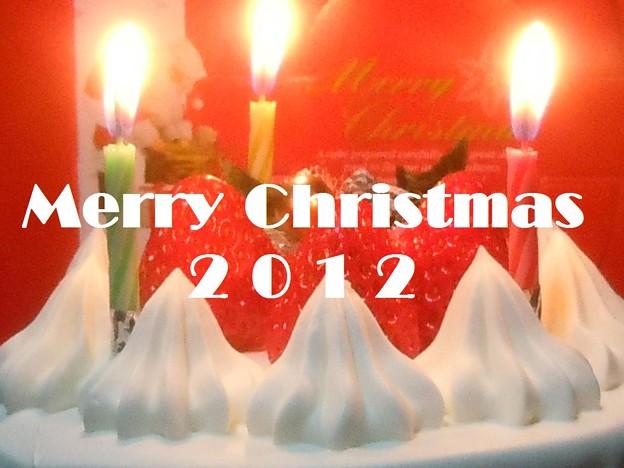 Merry Christmas 2012 ♪