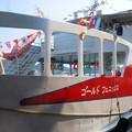 みなと祭の遊覧クルージング船ゴールドフェニックス号