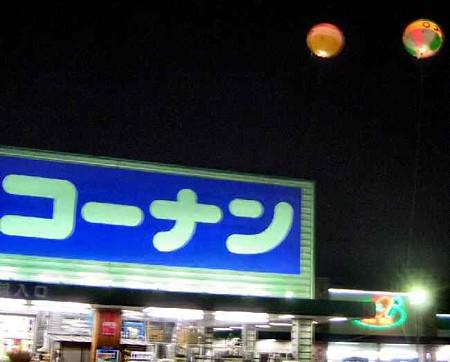 konan-inazawah-180920-2