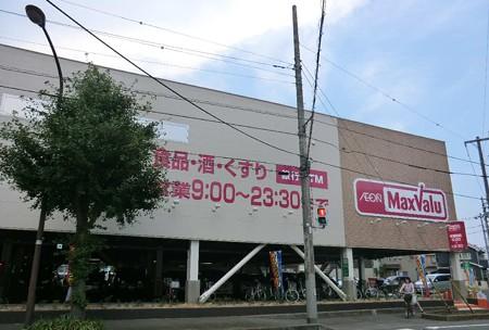 mv sagamihara higashi hashimototen-240729-2