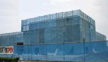 中部薬品 豊橋向山店 2006年10月下旬オープン-180924-1