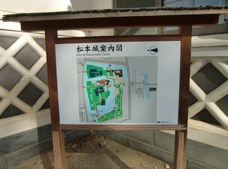 matsumotozyo-231104-2