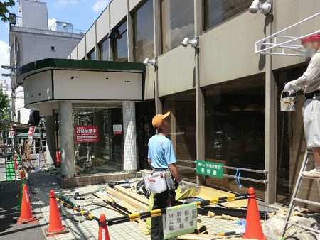 santoku wasedaten-240824-2