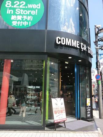 commsa store sinzyuku-240824-2