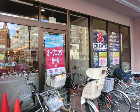 life asakysaten-240814-4