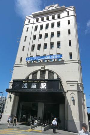 東武鉄道 東京スカイツリーライン 浅草駅-240814-1