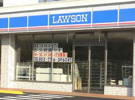 ローソン音羽蒲郡インター店 11月1日(水) オープン-181023-1