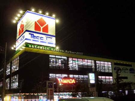 ヤマダ電機 テックランド守山店 2006年11月23日(金)オープン-181122-1