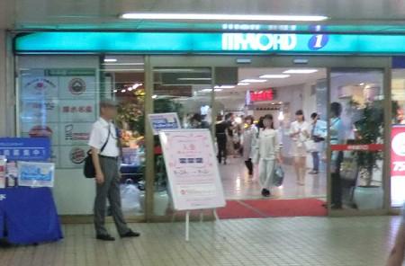 honatsugi milord-240827-4