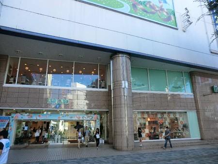 honatsugi milord-240827-3