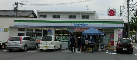 family mart okazakimakimidou-240929-2