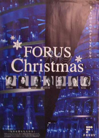 forus-181126-4