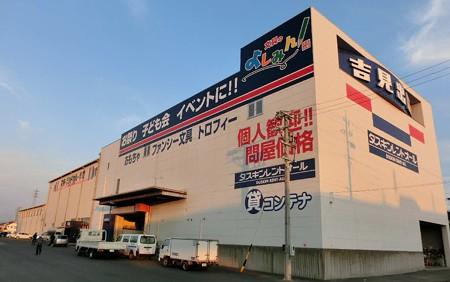吉見出版 文具のよしみん 2012年10月26日(金) リニューアルオープン-241026-1