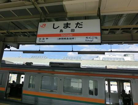 jr shimadaeki-241007-6