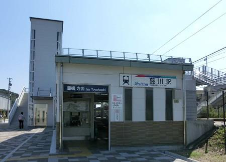 名古屋鉄道 藤川駅-241014-1