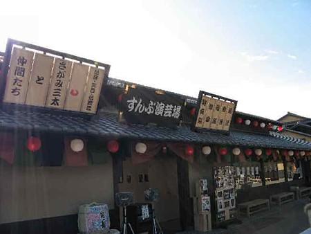 sunpu-yumehiroba-181215-4