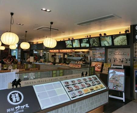 陣屋サガミ 新城PA上り店 2012年7月13日(金) オープン-241028-3