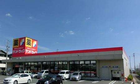 サンドラッグ島田店-241021-1