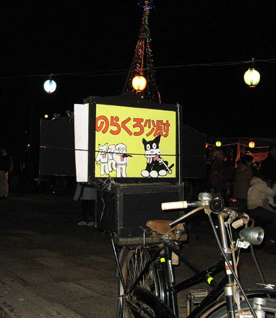 nihonsyouwamura-181223-4