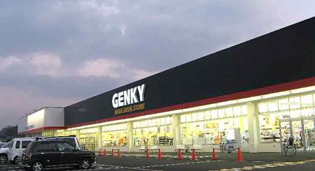 genky-kanimitake-181225-2