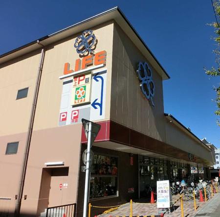life kitashirakawaten-241125-2