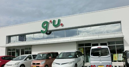 gu hamamatsukamiten-241125-2