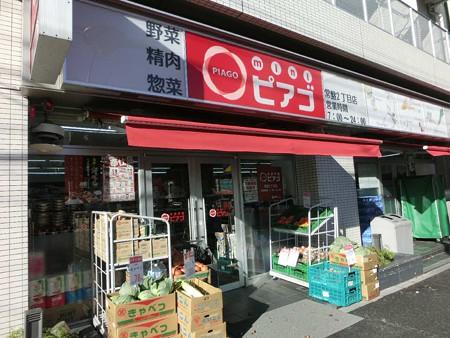 mini piago tokiwa2tyoume-241216-2