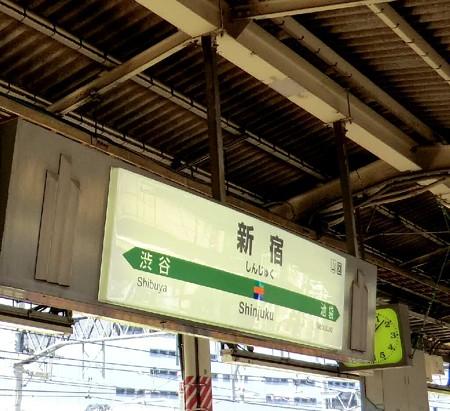 jr sinjyukueki-241217-8